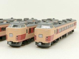 98728 189系電車(田町車両センター)基本セット(6両)