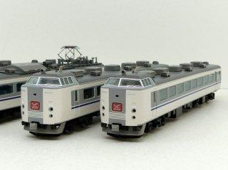 98407 485系特急電車(はくたか)基本セット(4両)