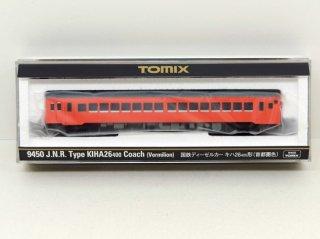 9450 キハ26-400形(首都圏色)