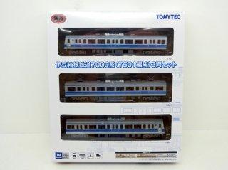 鉄コレ 伊豆箱根鉄道7000系(7501編成)3両セット