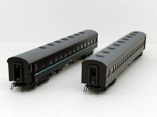 10-1660 スハ44系 特急「はと」 6両増結セット