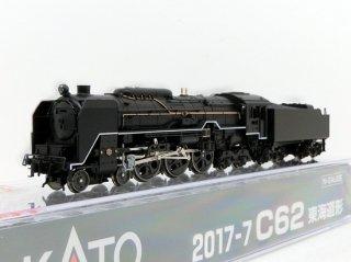 2017-7 C62 東海道形