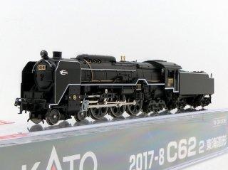 2017-8 C62 2 東海道形