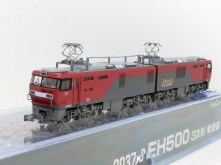 3037-3 EH500 3次形 新塗装