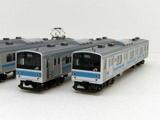 98715 205系通勤電車(京阪神緩行線)セット(7両)