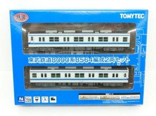 東武鉄道8000系8564編成2両セット