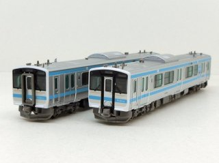 A7442 キハE130系500番代 八戸線 2両セット