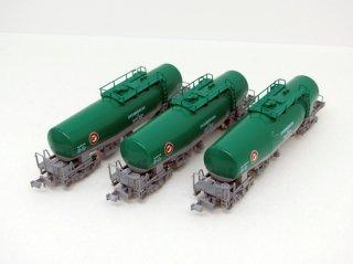 10-1669 タキ1000(後期形)日本石油輸送 8両セット