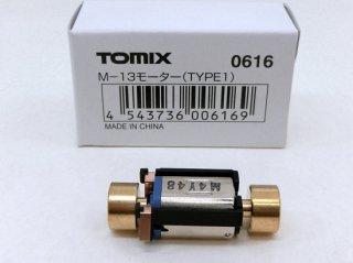 0616 M-13モーター(TYPE1・ホルダー/接点付)