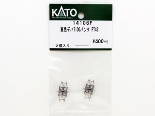 14186F 東急デハ7100パンタ PT43