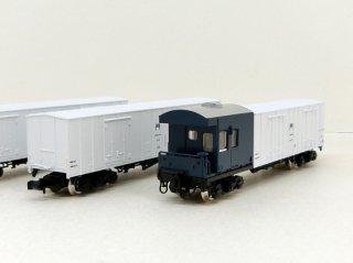 98723 レサ10000系貨車(とびうお・ぎんりん)基本セット(8両)