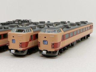 98386 485系特急電車(京都総合運転所・白鳥)基本セットB(5両)
