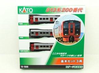 10-1686 813系200番代 基本セット(3両)