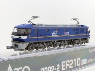 3092-2 EF210 300(JRFマーク付)【特別企画品】
