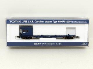 2758 コキフ10000形(コンテナなし)