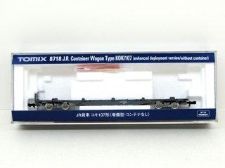 8718 コキ107形(増備型・コンテナなし)