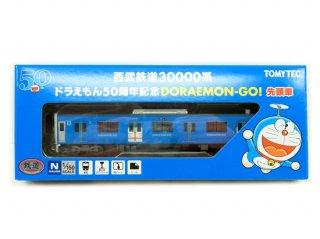 [21年3月新製品] 鉄コレ 西武鉄道30000系 ドラえもん50周年記念 DORAEMON-GO! 先頭車
