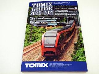 7042 トミックス総合ガイド(2020-2021年版)