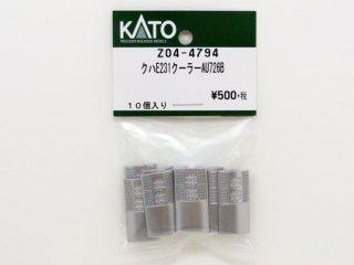 Z04-4794 クハE231クーラーAU726B