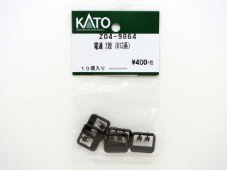 Z04-9864 電連 2段(813系)