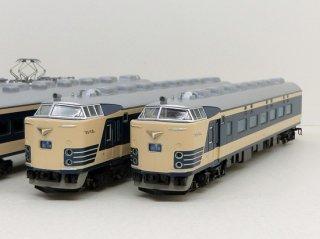 10-395 583系 7両基本セット(09ロット 完品)