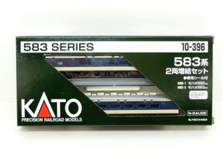10-396 583系 2両増結セット(09ロット 完品)