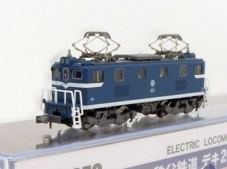 [05月以降新製品] A2070 秩父鉄道 デキ200 青