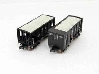 [05月以降新製品] A2077 秩父鉄道 ヲキ100+ヲキフ100 鉱石貨物列車 10両セット