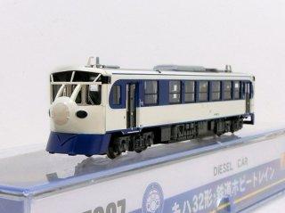 [05月以降再生産] A7887 キハ32形・鉄道ホビートレイン