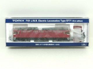 [05月新製品] 7151 EF71形(1次形)