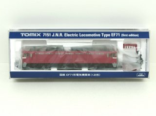 7151 EF71形(1次形)