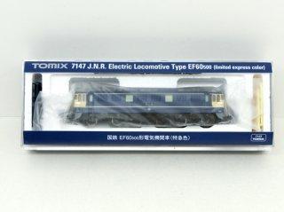 [05月新製品] 7147 EF60-500形(特急色)