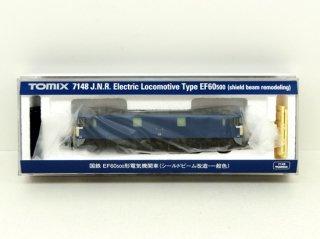 [05月新製品] 7148 EF60-500形(シールドビーム改造・一般色)