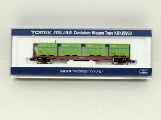 2754 コキ5500形(コンテナ付)