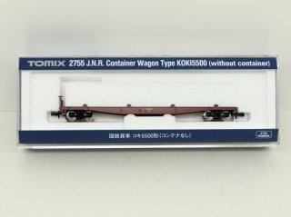 2755 コキ5500形(コンテナなし)