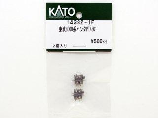 14382-1F 東武8000系パンタPT4801