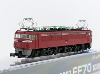 [05月再生産] 3081 EF70 1000