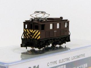A1041 Cタイプ機関車 EF59タイプ(EF53改)