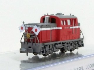 A1042 Cタイプ機関車 DD51タイプ お召仕様