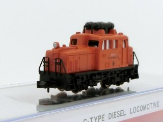 [06月以降新製品] A1043 Cタイプ産業用ディーゼル機関車タイプ DD383