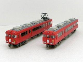 名古屋鉄道(名鉄)7700系 モ7705+モ7706 2両セット〔1628+1629〕