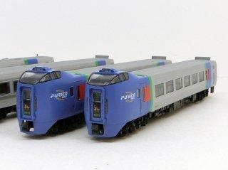[06月新製品] 10-1695 キハ283系「おおぞら」 6両基本セット