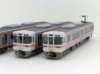 10-1707 313系1600番台(中央本線) 3両セット