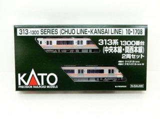 [06月新製品] 10-1708 313系1300番台(中央本線・関西本線) 2両セット