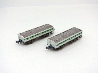 〔モカ割は03/05まで〕[08月以降新製品] A9957 西武鉄道 トム301 バラスト輸送用貨車 新塗装 7両セット