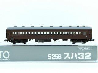 [07月再生産] 5256 スハ32