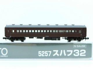 [07月再生産] 5257 スハフ32