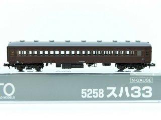 [07月再生産] 5258 スハ33