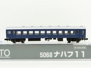 [07月再生産] 5068 ナハフ11