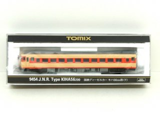 [08月新製品] 9454 キハ56-200形(T)